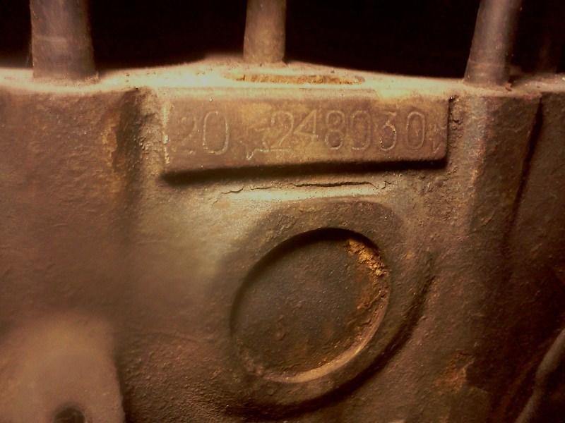 18 Номер двигателя.jpg