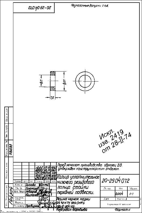 20-2904072.jpg