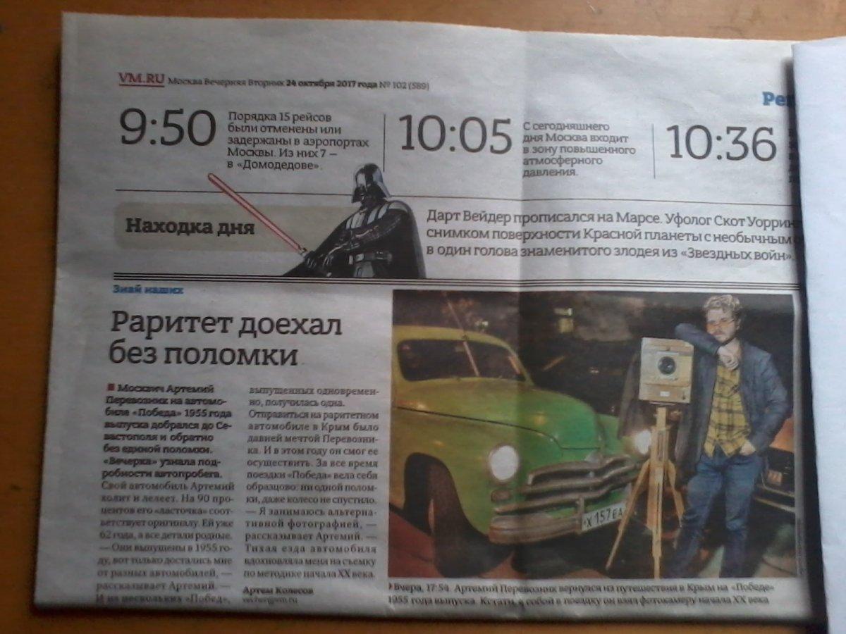2011-01-02 22.06.52.jpg