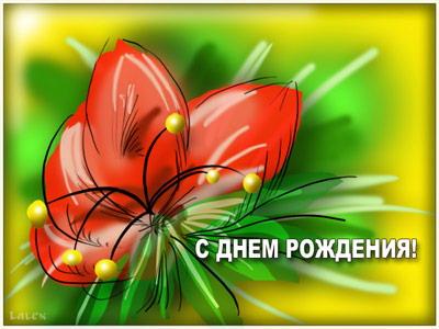 27e9b9b11929.jpg
