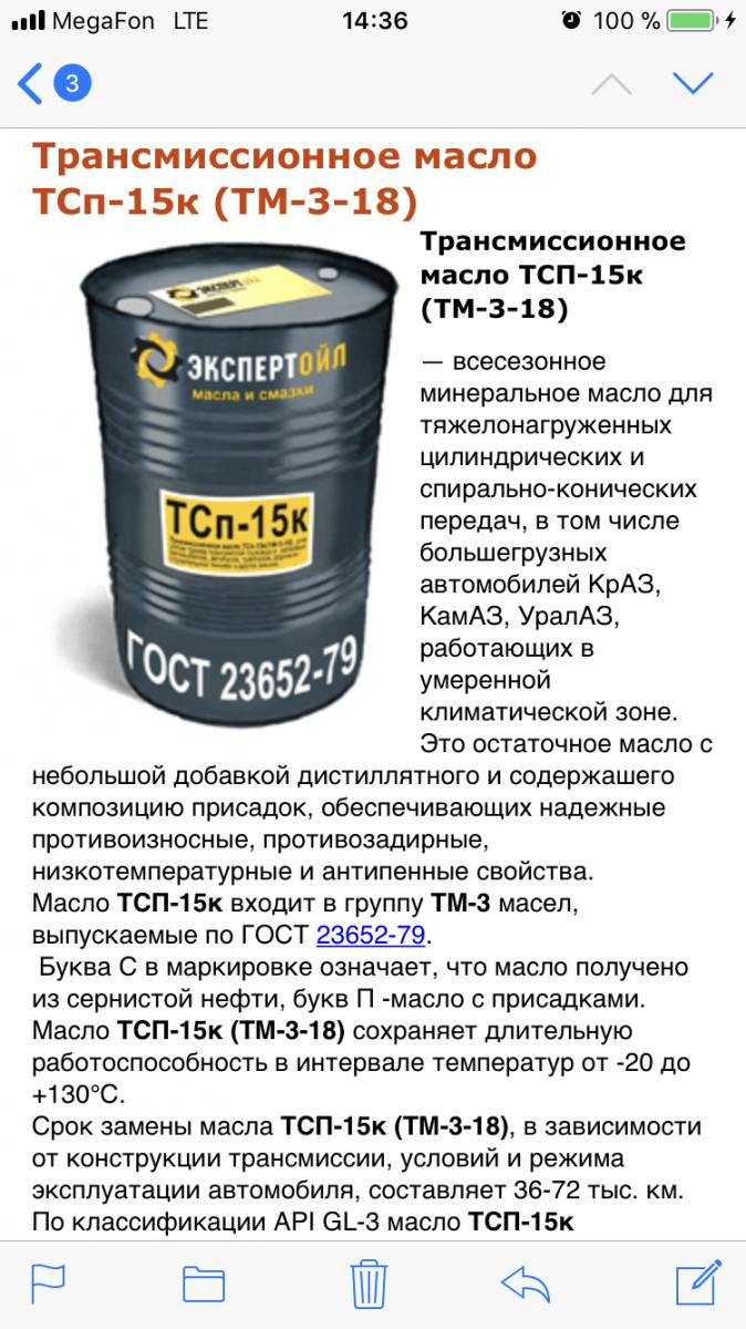 AEB5724C-7DAE-4C0D-8B62-1CE939D35337.png