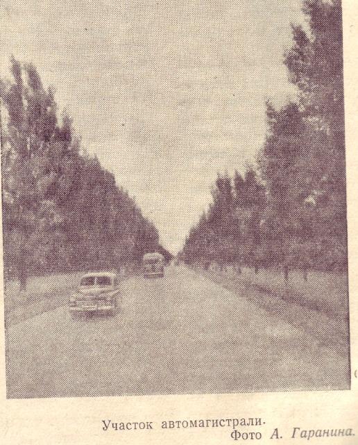 Автомобиль 1952_10001_обрезка.jpg