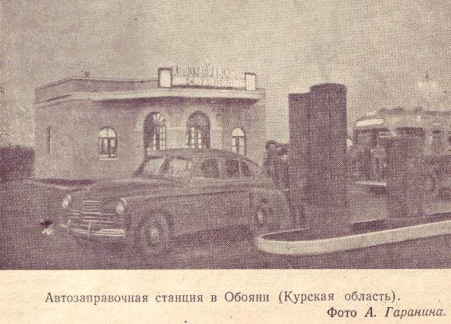 Автомобиль 1952_10002_обрезка.jpg