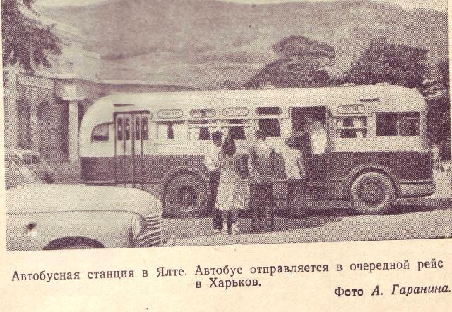 Автомобиль 1952_10004_обрезка.jpg