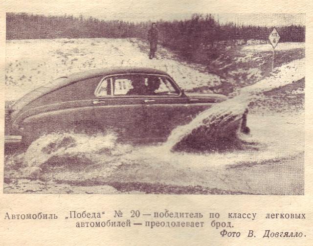 автомобиль  номер 1 1950г. обрезка2.jpg