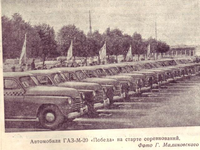 автомобиль номер 10_1949г._обрезка.jpg