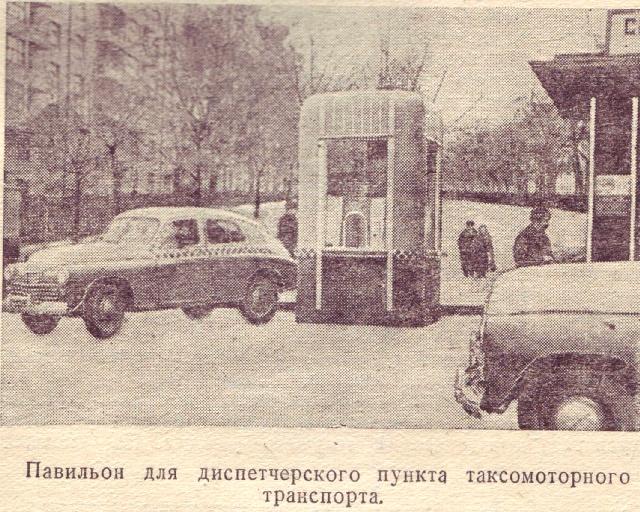 автомобиль  номер 2 1950г. обрезка.jpg