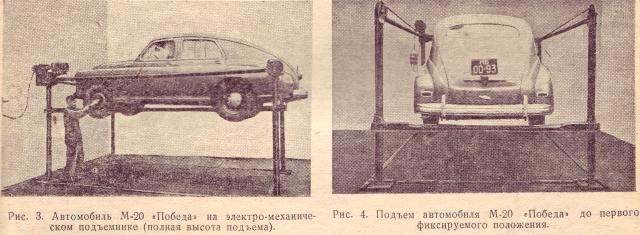 автомобиль  номер 3 1950г. обрезка.jpg