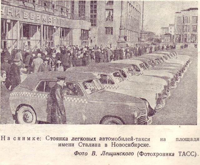 автомобиль  номер 6 1950г. обрезка.jpg