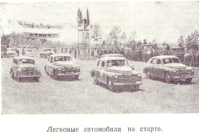 автомобиль  номер 7 1950г. обрезка.jpg