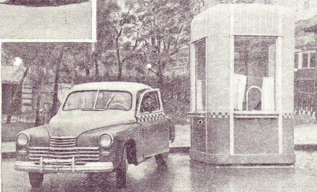автомобиль  номер 7 1950г. обрезка3.jpg