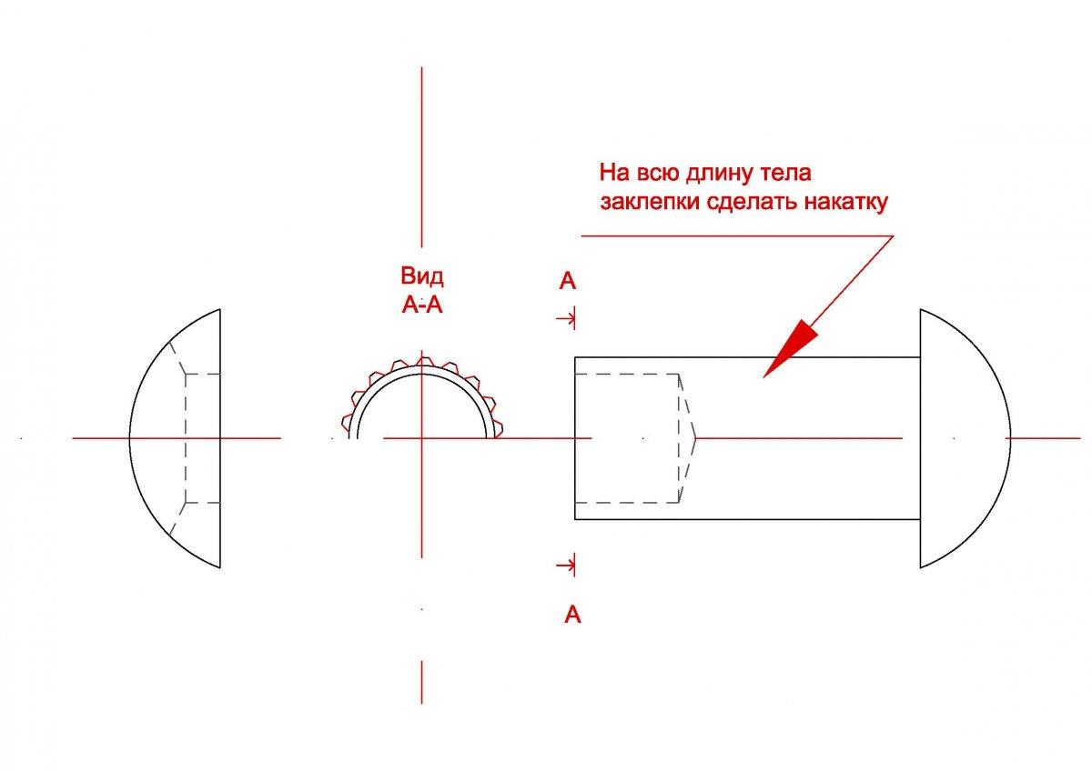 Чертеж1 Model (1).jpg