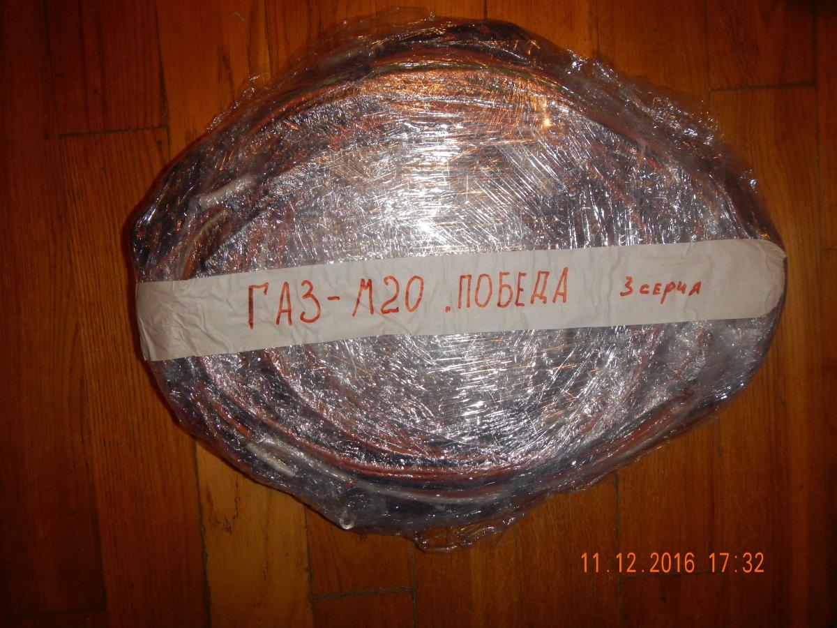 DSCN4920.JPG