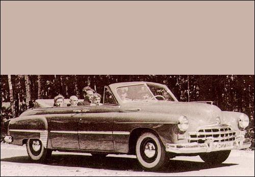 gaz 1950_12_convert.jpg