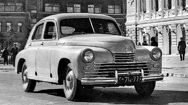 gaz m20 1948.jpg
