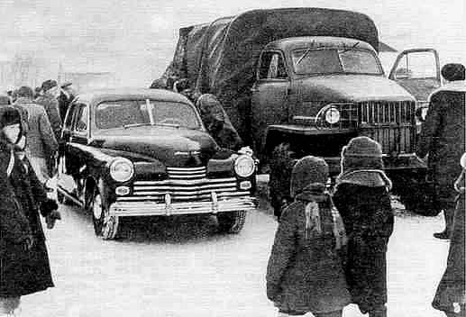 hist_1943-1945_pic11.jpg