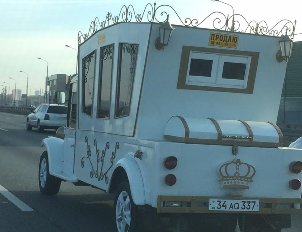Лимузин карета.jpg
