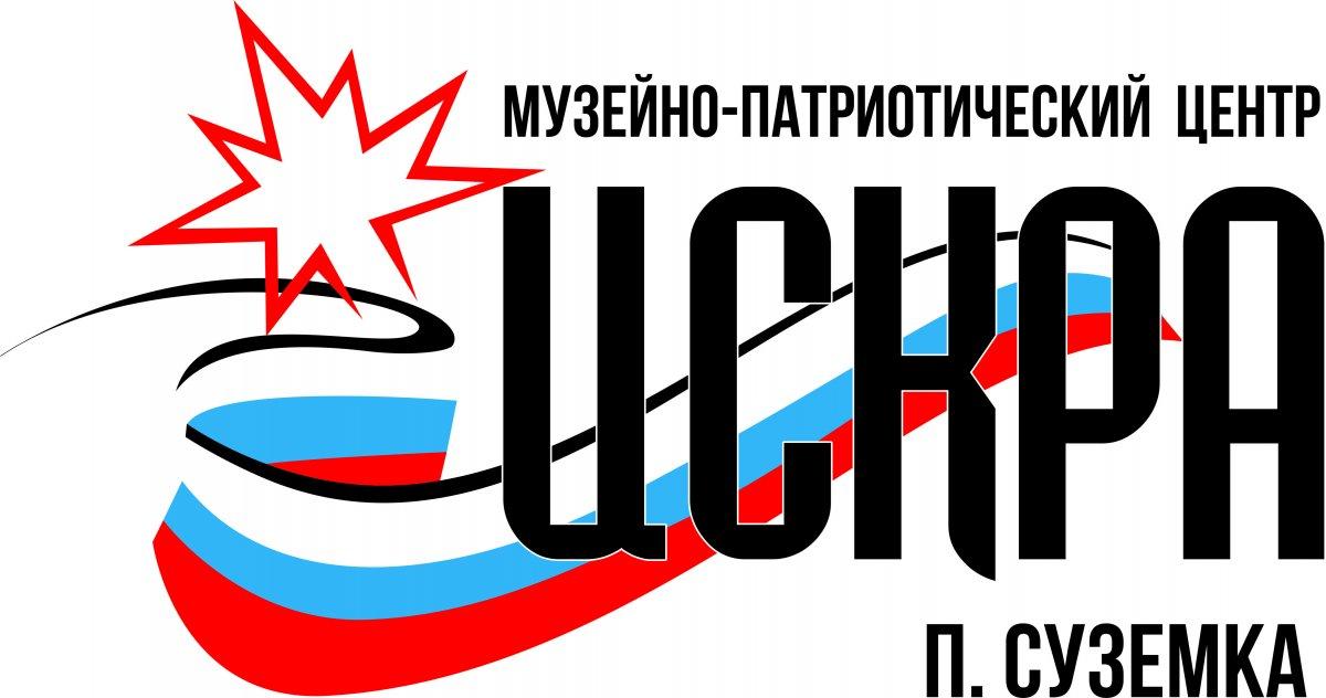 лого белый фон.jpg