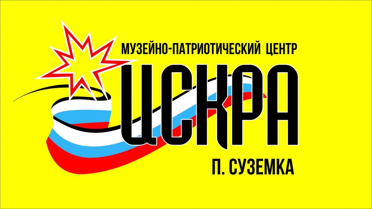 лого желтый фон.jpg