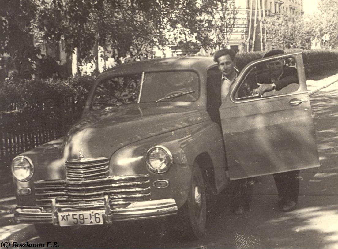 М-20 ХГ 59-16.JPG
