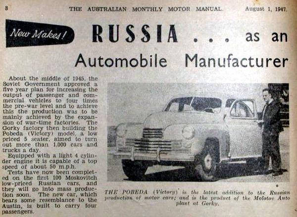 motor_manual_1947_eng.jpg