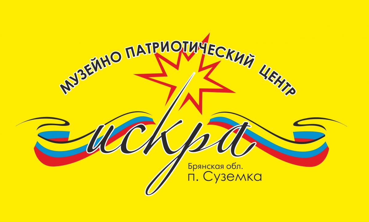 Новый логотип2.png