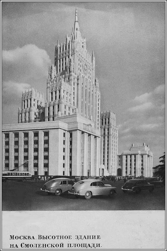 Победы у здания МИД СССР.jpg