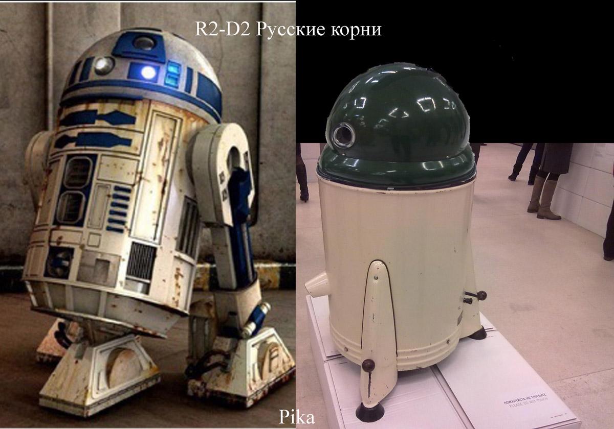 R2_D2_1.jpg