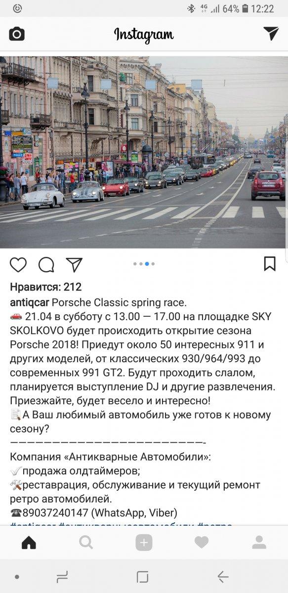 Screenshot_20180417-122244_Instagram.jpg