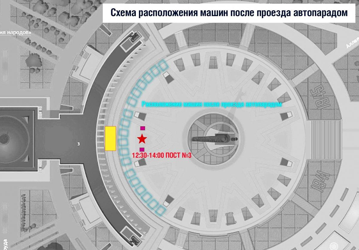 Схема расположения машин на площади.jpg