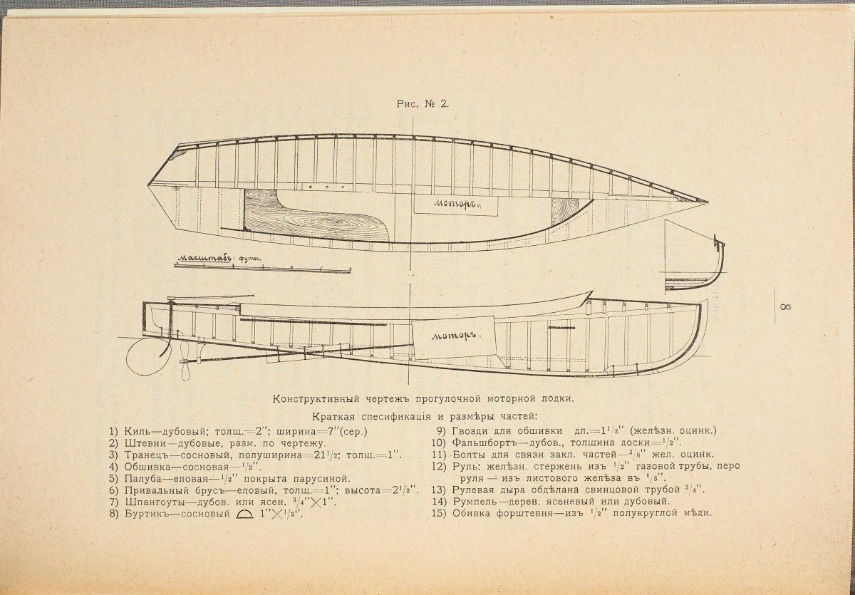 VC192735.JPG