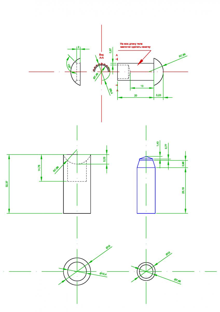заклепки для креплений рессор Model (1).png